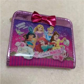 ディズニー(Disney)のディズニープリンセス お財布 子供用財布(財布)