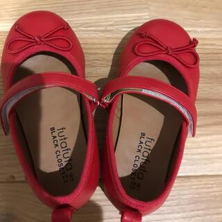 フタフタ(futafuta)のフタフタフォーマル靴(フォーマルシューズ)