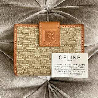 セリーヌ(celine)のCELINE 🤎 マカダム ヴィンテージ がま口 財布(財布)
