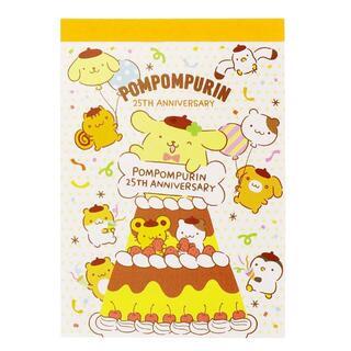 ポムポムプリン - ポムポムプリン ミニメモ 25周年限定 メモ サンリオ セレブレーション