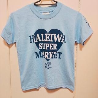 ハレイワ(HALEIWA)のHALEIWA ハレイワ スーパーマーケット  Tシャツ(Tシャツ/カットソー)