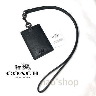コーチ(COACH)の【新品】COACH コーチ パスケース IDケース ブラック 黒(名刺入れ/定期入れ)