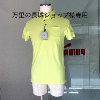 プーマ(PUMA)のpumaメンズポロシャツ Sサイズ(その他)