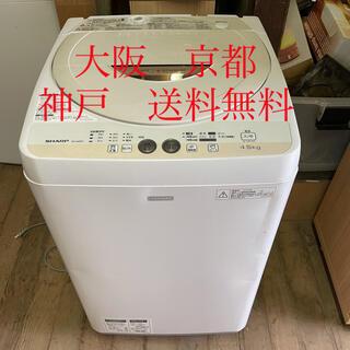 SHARP - SHARP 全自動電気洗濯機   ES-G45PC-C   4.5kg