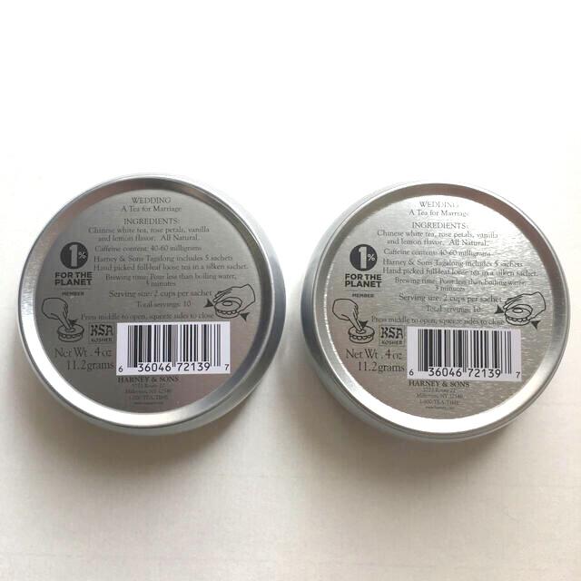 DEAN & DELUCA(ディーンアンドデルーカ)のHARNEY & SONS ハーニー・アンド・サンズ 未開封 紅茶2缶セット 食品/飲料/酒の飲料(茶)の商品写真