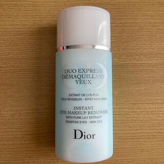 ディオール(Dior)の☆Dior インスタント ポイントメイクアップ リムーバー☆(クレンジング/メイク落とし)