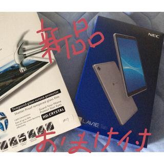 エヌイーシー(NEC)の新品 NEC LAVIE Tab E TE507/KAS 7インチ 2GB(タブレット)