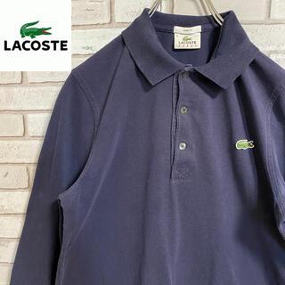 ラコステ(LACOSTE)の90s 古着 ラコステ 刺繍ロゴ くすみカラー 長袖ポロシャツ(ポロシャツ)