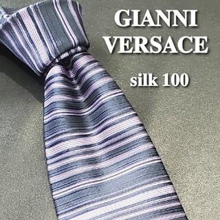 Gianni Versace - 【美品】ヴェルサーチ ブランド ネクタイ 紫 ボーダー 織柄 メンズ シルク
