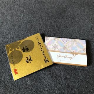 シセイドウ(SHISEIDO (資生堂))の【新品】あぶらとり紙 資生堂 特製紙おしろい(あぶらとり紙)