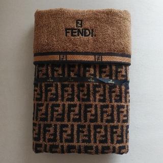 フェンディ(FENDI)の新品未使用 FENDIバスタオル(タオル/バス用品)