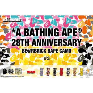 アベイシングエイプ(A BATHING APE)の28TH ANNIVERSARY BE@RBRICK 100% #3(その他)