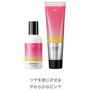 Hoyu - SOMARCA カラーシャンプー ピンク 150ml ピンクシャンプー