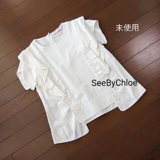 シーバイクロエ(SEE BY CHLOE)のSEE BY CHLOE カットソー 38   白 ホワイト      匿名配送(カットソー(半袖/袖なし))