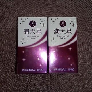 新品☆満天星 タブレット 480粒×2箱 NHC (その他)