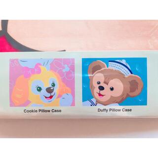 ダッフィー(ダッフィー)の香港ディズニーランド 枕ケース 2枚セット ダッフィー クッキー(キャラクターグッズ)