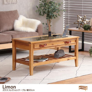 ムジルシリョウヒン(MUJI (無印良品))のローテーブル 幅90cm(ローテーブル)