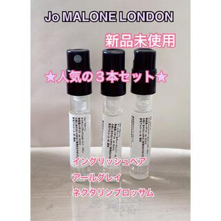 ジョーマローン(Jo Malone)のJO MALONE ジョーマローン 香水 1.5ml 3本セット(香水(女性用))