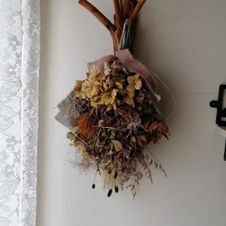 秋の足音が聞こえたら こっくり秋色アンティークなドライフラワースワッグ 花束(ドライフラワー)