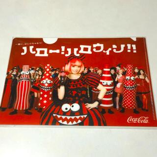 コカコーラ(コカ・コーラ)のきゃりーぱみゅぱみゅ クリアファイルA5(女性タレント)
