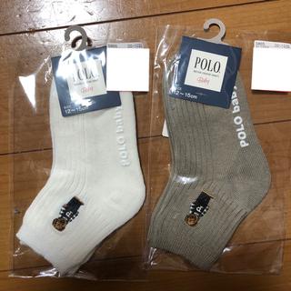 しまむら - ポロベア 靴下 キッズ