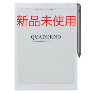 フジツウ(富士通)の【新品未使用】富士通 電子ペーパーA5 QUADERNO FMV-DPP04(タブレット)