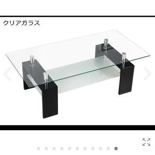 センターテーブル ローテーブル天板棚 おしゃれガラス(ローテーブル)