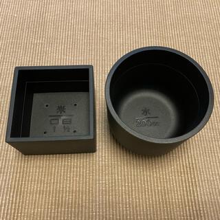 BALMUDA - 【新品】バルミューダ ザ ゴハン BALMUDATheGohan 計量カップ2種