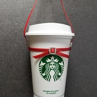 スターバックスコーヒー(Starbucks Coffee)のスタバ フランフラン タンブラー カップ ホルダー(収納/キッチン雑貨)