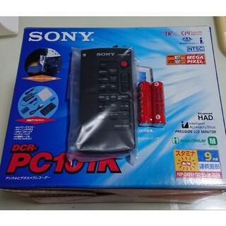ソニー(SONY)の未使用品 SONY PC101K 付属 リモコン RMT-814(その他)