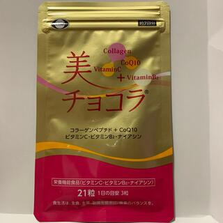 Eisai - 【新品未使用】 美 チョコラ エーザイ 21粒