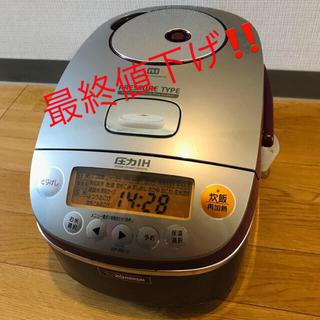 ゾウジルシ(象印)のZOJIRUSHI NP-BS10-RA(炊飯器)