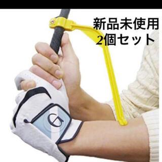 【新品】ゴルフスイング矯正器具 スイングガイド スイング練習 姿勢矯正(その他)