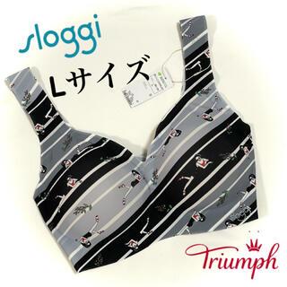 トリンプ(Triumph)のトリンプ スロギー ブラレットタイプ Lサイズ(タンクトップ)