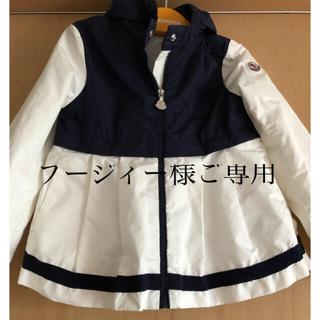 モンクレール(MONCLER)の♡MONCLERモンクレールキッズ♡ 6A(115)(ジャケット/上着)