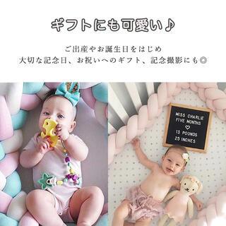 【新品】ベビーベッドガード ピンク(コーナーガード)
