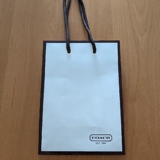 コーチ(COACH)のCOACH 紙袋小さめ 12.6×17.7×7.7cm(その他)