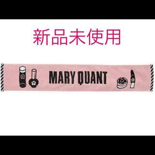 マリークワント(MARY QUANT)の新品 MARY QUANT マリークワント ロゴサイドコスメロングタオル ピンク(タオル/バス用品)