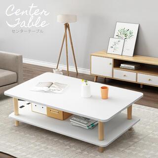 センターテーブル ローテーブル 北欧風 おしゃれ リビングテーブル ナチュラル(ローテーブル)