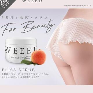 ブリス(Bliss)のweeed(ボディスクラブ)