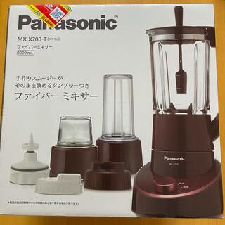 パナソニック(Panasonic)のPanasonic ファイバーミキサー(ジューサー/ミキサー)