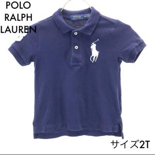 ポロラルフローレン(POLO RALPH LAUREN)のラルフローレン ビッグポニー 鹿の子 半袖ポロシャツ 2T ネイビー(その他)