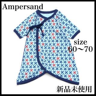 アンパサンド(ampersand)の★ アンパサンド男の子ベビーコンビ肌着 60〜70(肌着/下着)