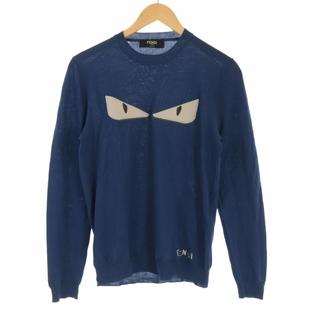 フェンディ(FENDI)のフェンディ モンスター バッグバグズ ニット カットソー 長袖 ロゴ 刺繍 青(ニット/セーター)