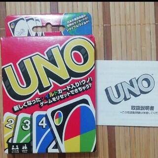 ウーノ(UNO)のウノ UNO カードゲーム トランプ カードゲーム おもちゃ(トランプ/UNO)