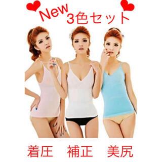 着圧下着 姿勢補助 美尻 腰引き締めインナー 3色セット 着圧スポーツ 新品 (エクササイズ用品)