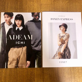 フォクシー(FOXEY)のフォクシー ADEAM 最新 カタログ DM ノベルティ 9月号(その他)