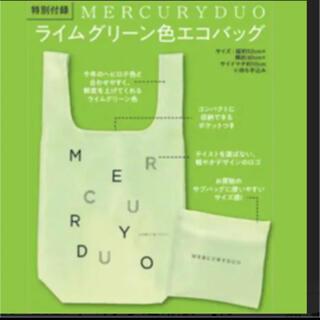 マーキュリーデュオ(MERCURYDUO)のMERCURY DUO エコバッグ(エコバッグ)