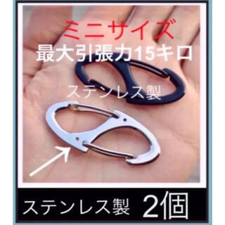 ★ステンレス製 カラビナ ミニサイズ 4.1㎝ S字  シルバーセット 金具(小道具)