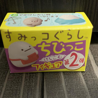 ユーハミカクトウ(UHA味覚糖)のぷっちょのおまけ すみっコぐらし2個セット(キャラクターグッズ)